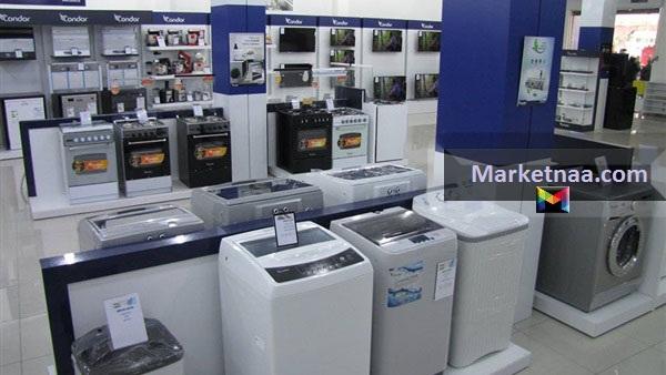 أسعار الأجهزة الكهربائية في مصر 2020| شامل عروض التخفيضات غسالات وثلاجات وشاشات وتكييفات ومراوح ومكانس جميع الماركات
