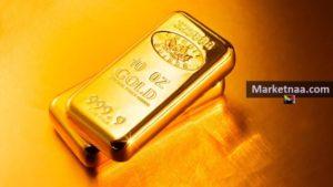 لماذا ارتفع الذهب اليوم | صعود جديد للمعدن الأصفر يُعزز مكانته كملاذٍ آمن