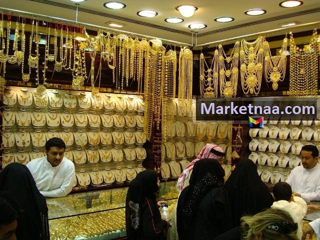سعر الذهب في السعودية اليوم الأحد 30 يوليو| مؤشرات تداول الأسواق الآن