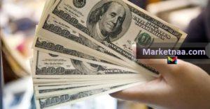 سعر صرف الدولار اليوم في مصر السبت 24 أغسطس| وفق أحدث نتائج جلسات التعامل بالبنوك