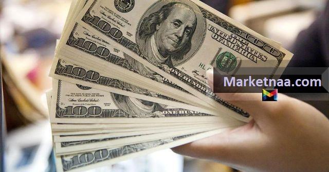 سعر الدولار بمصر يتراجع اليوم أمام الجنيه للمرة الثانية خلال التعاملات