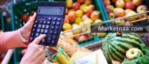 أسعار المواد الغذائية بمصر خلال شهر رمضان   هل تتأثر بتراجع أسعار الدولار