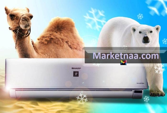 أسعار تكييفات شارب 2019 بمصر | عروض تخفيضات الأسعار من شركة العربي جروب لشهر يوليو