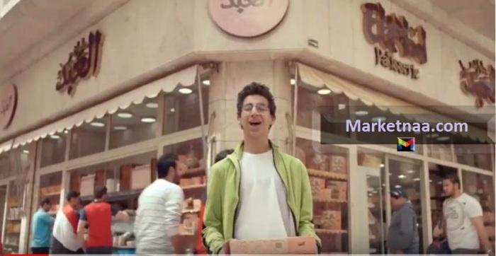 أسعار ياميش رمضان 2019   حلواني العبد شامل فوانيس الهدايا