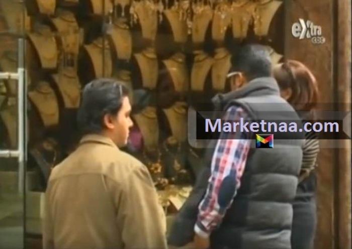 أسعار الذهب في مصر بختام تعاملات اليوم الأربعاء | استقرار رغم الارتفاع العالمي تحت تأثير الحرب التجارية .. إليكم البيان