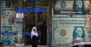 سعر الدولار اليوم في مصر 16 أغسطس وفق بيانات أخر ساعات اغلاق التعاملات