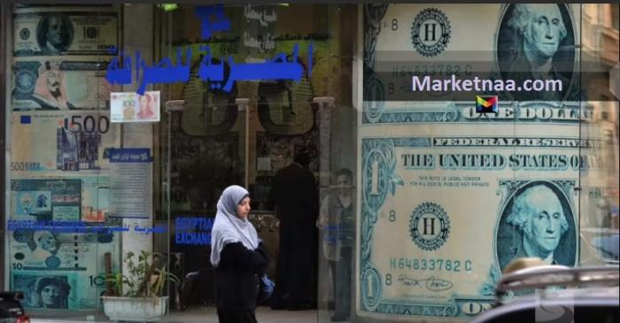 أسعار الدولار اليوم الثلاثاء 30 يوليو 2019 في البنوك المصرية| وسط ترقب نتائج اجتماع الفيدرالي