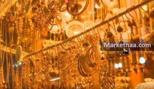 ختام جلسات تعامل اليوم 1 يونيو 2019 | الذهب في مصر يُسجل ارتفاع قياسي جديد .. إليكم بيان الأسعار
