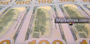 سعر صرف الدولار اليوم الخميس 5-9-2019 بمصر مُقابل الجنيه| والتراجع يتعدى الثلاثة قروش بُمعظم البنوك