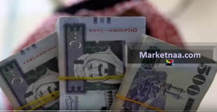 توقعات أسعار الريال السعودي مُقابل الدولار الأمريكي | النفط قابل لارتفاع أسعاره والفائدة الأمريكية قد تُخفض