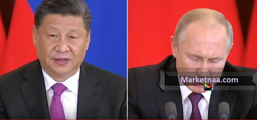 بعد مُنتدى بطرسبورغ الاقتصادي   هل أنهت روسيا والصين مفهوم العولمة التجارية للأبد إلى إقليمية الكيانات الاقتصادية