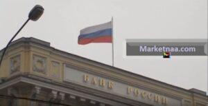 لماذا ارتفع سعر الروبل الروسي مُقابل الدولار الأمريكي اليوم | سعر الفائدة ومدفوعات الضرائب يصبان في صالح العُملة الروسية