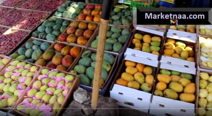 أسعار الخُضروات والفاكهة اليوم في مصر الجمعة 13 ديسمبر| شامل أسعار المواد الغذائية 2019-2020