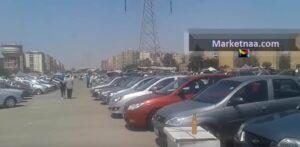 أسعار السيارات المُستعملة اليوم 9 أغسطس في مصربسوق الجمعة| الركود يسود المشهد.. فإليكم السبب