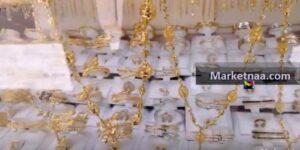 سعر الذهب اليوم في مصر الثلاثاء 27 أغسطس| وفق نتائج تعاملات ختام الجلسات تراجع بعد ارتفاع