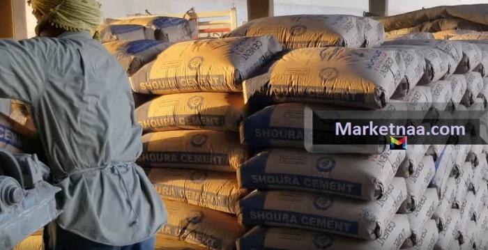 أسعار الأسمنت في مصر اليوم 29 يوليو وفق بيانات أسواق مواد البناء الآن