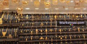 سعر جرام الذهب بالقيراط الآن في دبي| الجمعة 2 أغسطس وفق مُؤشرات السوق حتى أخر ساعة تداول
