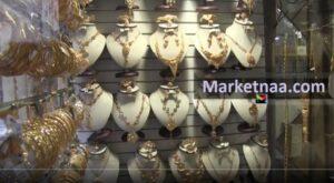 سعر الذهب اليوم بمصر الجمعة 9 أغسطس بالجنيه والدولار| المعدن النفيس لمكاسب جديدة اليوم