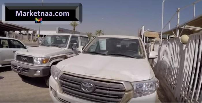 حراج السيارات | أحدث عروض البيع وطلبات الشراء لكافة ماركات وموديلات السيارات المُستعملة بالسعودية