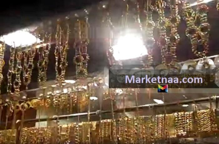 أسعار الذهب اليوم في فلسطين| شامل سعر الجرام الآن بالشيكل ليوم الثلاثاء 30 يوليو تموز 2019