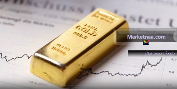 توقعات أسعار الذهب في قطر 2020| شامل مؤشرات سعر الجرام بالمصنعية تحديث يومي