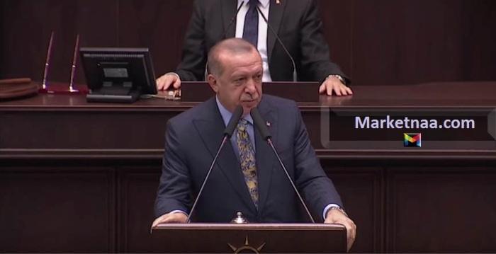 أردوغان ومحاولات إنقاذ الاقتصاد ومخاوف جادة من أن تؤدي قرارات الرئيس التركي لكسادٍ تضخمي