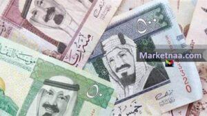أسعار الريال السعودي اليوم الثلاثاء 30 يوليو في البنوك المصرية| بيان مُؤشرات ختام التعاملات
