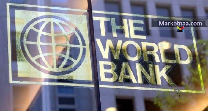 """البنك الدُولي عبر تقرير """"مرصد الاقتصاد المصري"""" يؤكد أن الصناعات التحويلية كان لها الأثر الأكبر في زيادة النمو"""