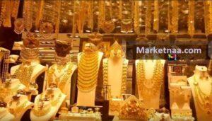 سعر الذهب اليوم في قطر الثلاثاء 10 سبتمبر مُنتصف التعاملات وفق مؤشرات أسواق الدوحة