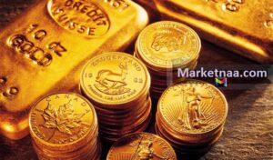 أسعار الذهب في الكويت اليوم شامل مُختلف السبائك والتولات الثلاثاء 13 أغسطس وفق نتائج أحدث التعاملات