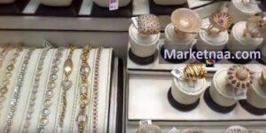 أسعار الذهب اليوم في مصر 17 أغسطس| الاستقرار العالمي يمتد محلياً