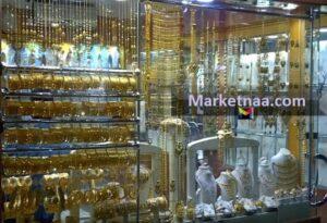 سعر الذهب اليوم في قطر بالريال والدولار الجمعة 2 أغسطس| وفق أحدث بيان لمؤشرات التداول حتى الساعة