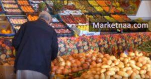 أسعار الخضروات والفاكهة اليوم الأربعاء في مصر 28 أغسطس| ارتفاع طفيف بالطماطم وقياسي للبامية والفاصوليا وتراجع المانجو