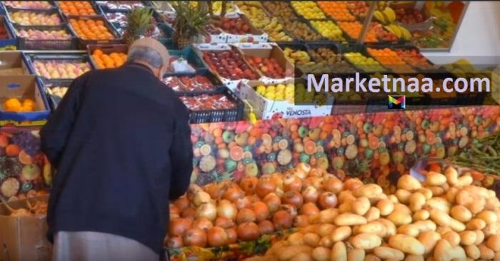 أسعار الخضروات والفاكهة في مصر صباح عيد الأضحى المبارك