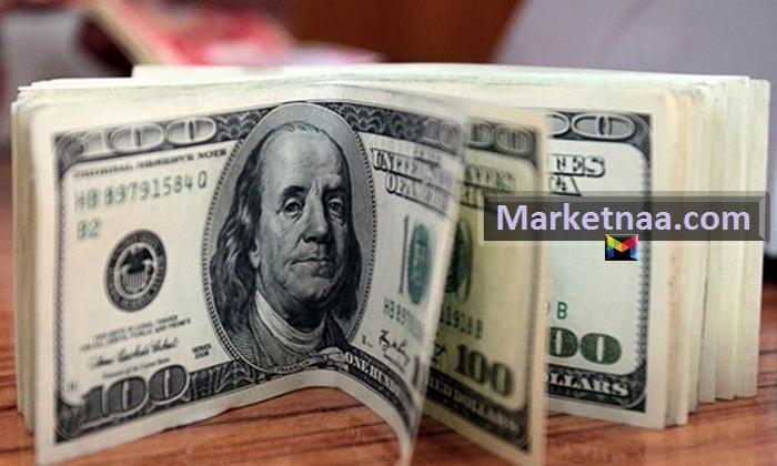 سعر الدولار اليوم في مصر الأربعاء 21 أغسطس مع ختام التعاملات بالبنوك