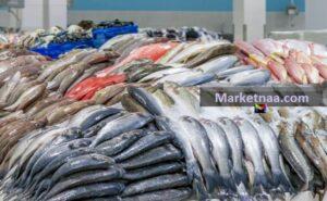 أسعار الأسماك والمأكولات البحرية اليوم الخميس في مصر 22 أغسطس| وفق بيانات أسواق الغذاء
