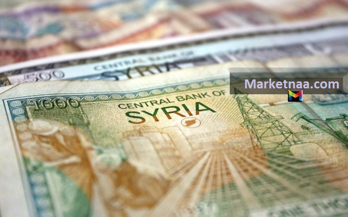 سعر الدولار مُقابل الليرة السورية اليوم الخميس 12 سبتمبر بالسوق الرسمية والموازية