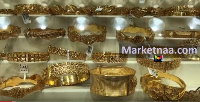 توقعات أسعار الذهب في السعودية 2019-2020| وهل سيتجه المعدن النفيس للارتفاع أم الانخفاض