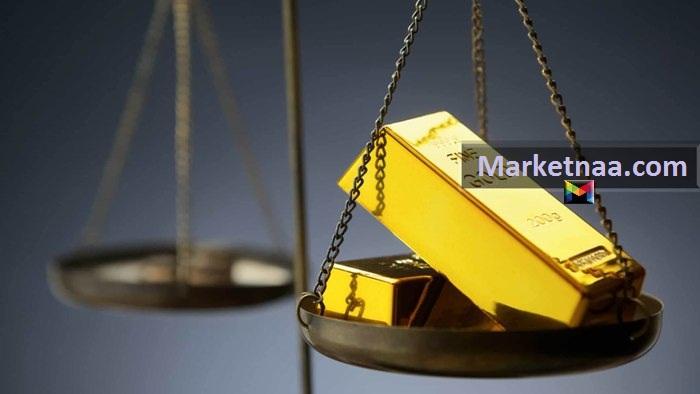 أخبار الذهب اليوم الثلاثاء 10 سبتمبر  لماذا تنخفض أسعار المعدن الأصفر مُنذ الأسبوع الماضي