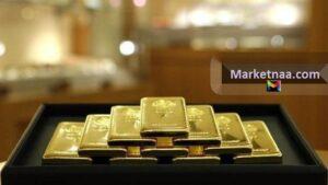 رغم تهاوي أسعار الذهب| توقعاتٍ بارتفاعات كبيرة نهاية الأسبوع الجاري للمعدن النفيس.. إليكم التفاصيل