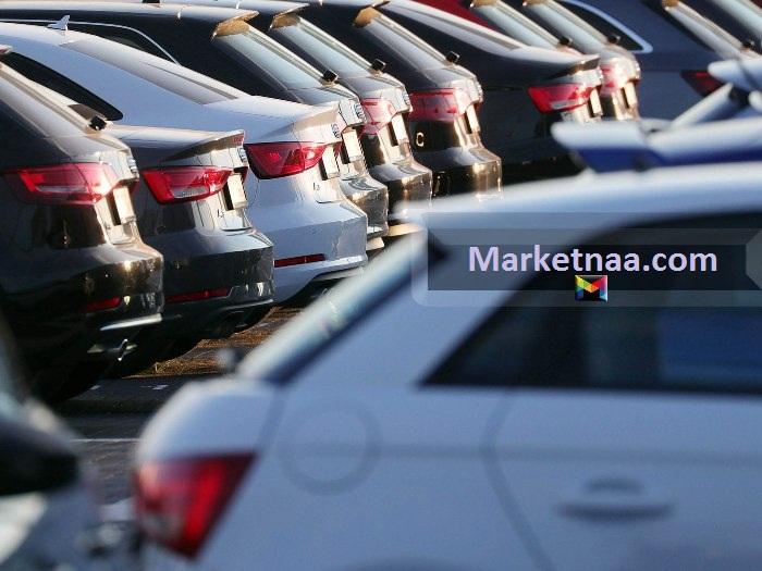 أسعار جمارك السيارات في مصر 2020| شامل القيمة الجمركية وفق الجدول الرسمي