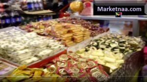 أسعار حلاوة المولد 2019 في مصر| شامل عروض جميع محلات الحلويات