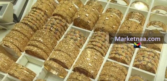 سعر الذهب اليوم في مصر للبيع والشراء شامل المصنعية الثلاثاء 15 أكتوبر- تحديث يومي