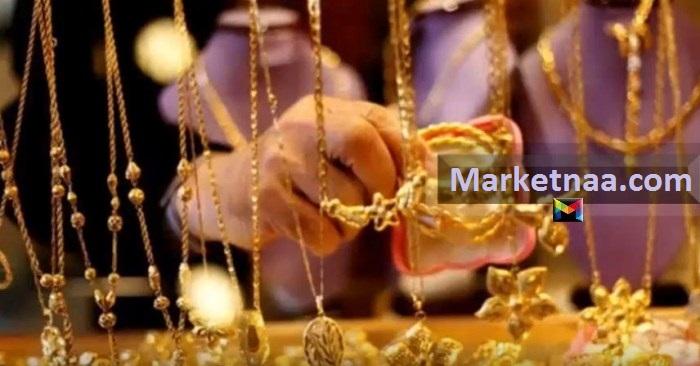 سعر الذهب اليوم بقطر بالمصنعية للبيع والشراء| شامل السبيكة 100 جرام و50 جرام 26 فبراير 2020