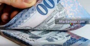سعر الريال السعودي بالجنيه المصري اليوم| وفق نتائج تعاملات البنوك والمصارف الأحد 27 أكتوبر