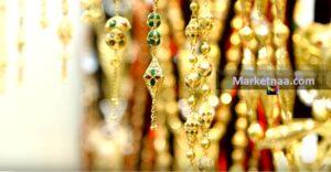 أسعار الذهب اليوم في قطر  شامل مؤشرات البيع والشراء بالمصنعية وتوقعات 2019- الاثنين 28 أكتوبر
