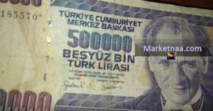 سعر صرف الليرة التركية| تقرير جديد لرصد مؤشرات العُملة التركية مُقابل العملات العربية والأجنبية لاثنين 21 أكتوبر