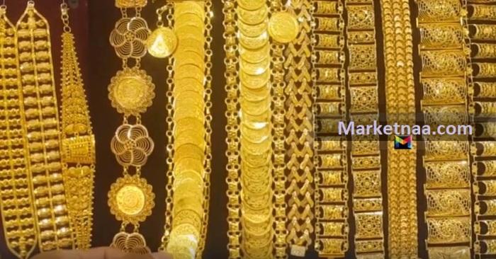 سعر الذهب في السعودية م باشر اليوم الأحد 27 أكتوبر مع توقعات 2019