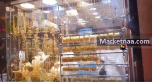أسعار الذهب اليوم في قطر| شامل المصنعية بيع وشراء مع تحديثات التداول الثلاثاء 22 أكتوبر