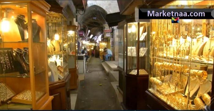سعر الذهب في فلسطين بالشيكل والدولار  شامل مؤشرات الجرام بالمصنعية حسب الصاغة اليوم الخميس 31 أكتوبر